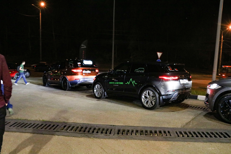 Jaguar Land Rover Tour 2019 в Нижнем Новгороде