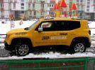 Jeep Renegade: Против течения - фотография 30