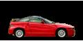 Alfa Romeo SZ  - лого