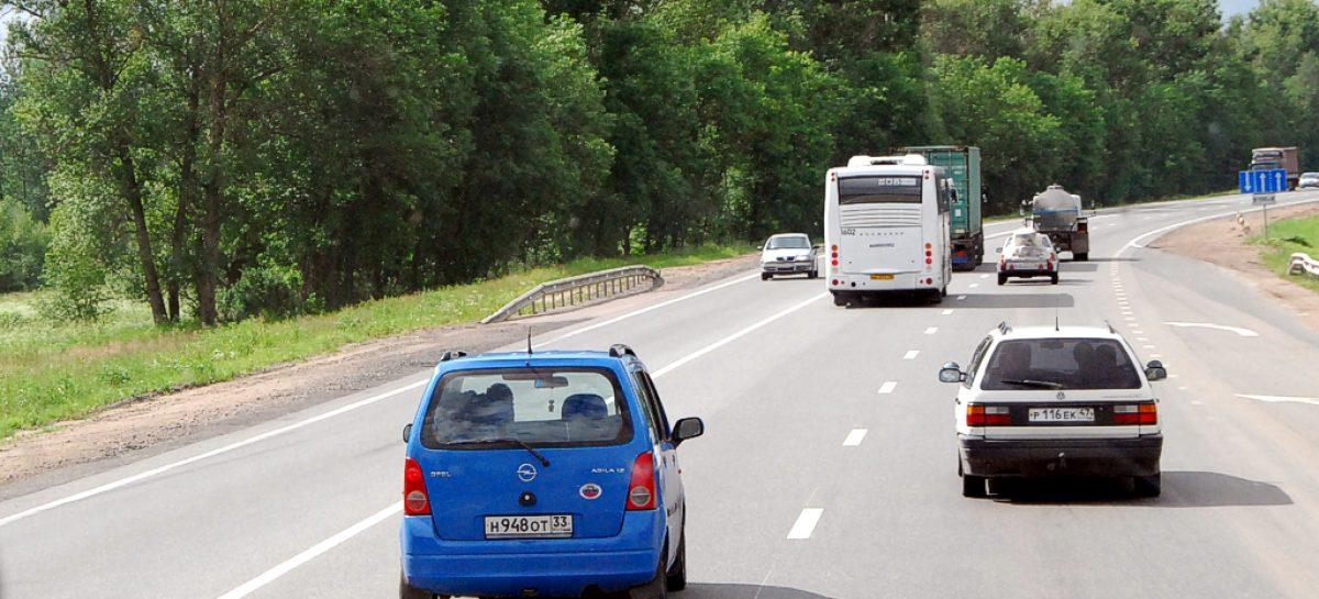 Дистанция на дороге фото