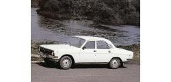 ГАЗ 24 «Волга» 1985-1992