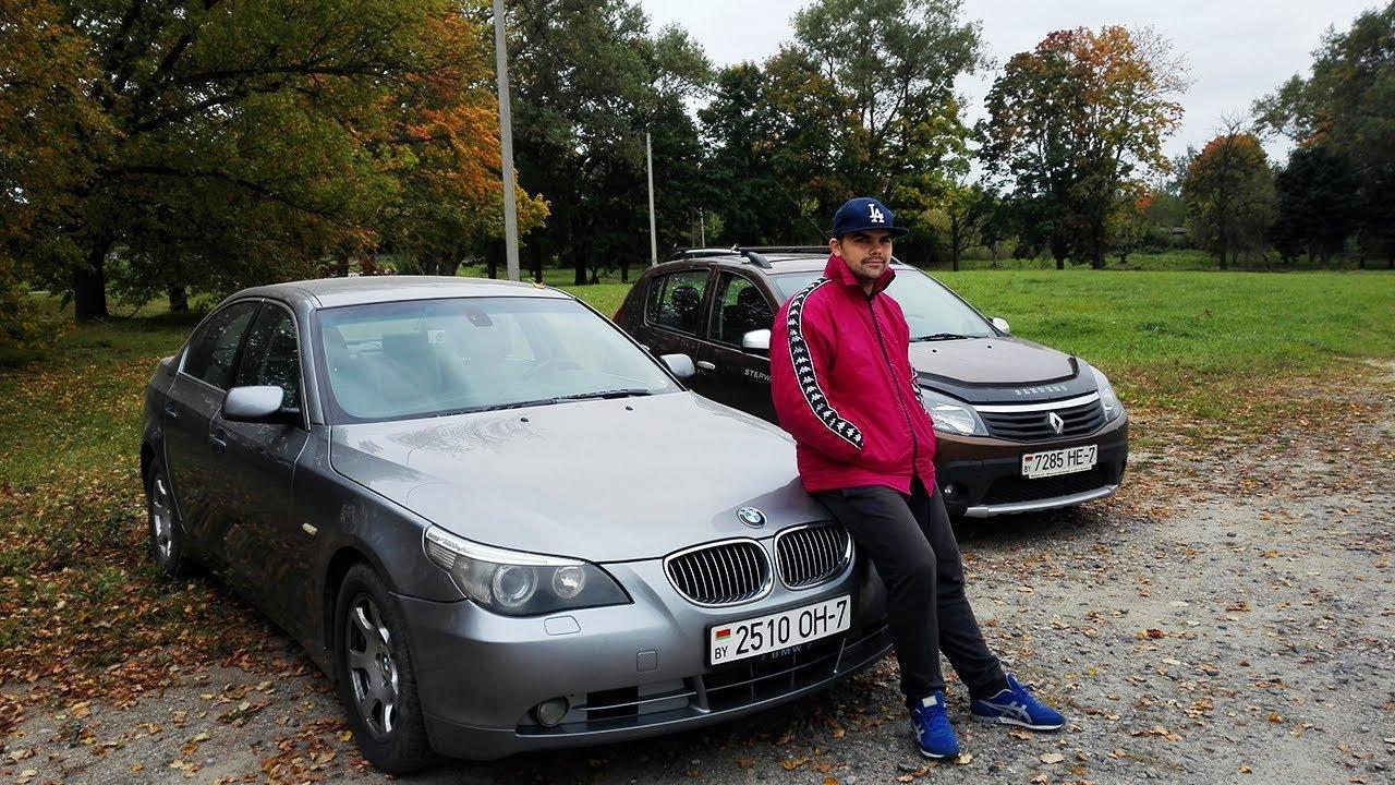 BMW фото
