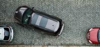 Как научиться определять расстояние сзади машины?