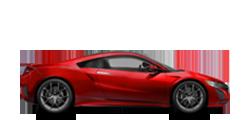 Acura NSX 2015-2021