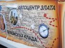 Skoda Kodiaq: 400 километров по Нижегородской области в поисках клада  - фотография 3