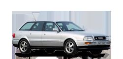 Audi S2 универсал 1990-1995