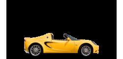 Lotus Elise 2010-2021